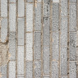 Stock Photo: Texture of wall tiles
