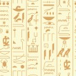 Stock Vector: Seamless vector hieroglyph