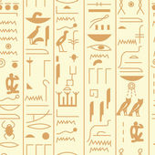 Seamless vector hieroglyph — Stock Vector