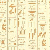 Seamless vector hieroglyph — Stock Vector