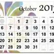 October 2013 calendar — Stock Vector