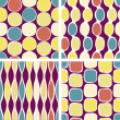 Seamless retro geometric pattern — Stock Vector #18557103