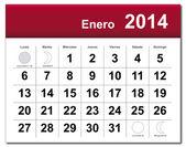 January 2014 calendar — Stock Vector