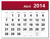 April 2014 calendar — Stock Vector