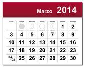 March 2014 calendar — Stock Vector