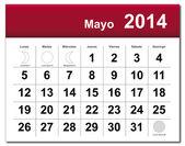 May 2014 calendar — Stock Vector