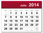 July 2014 calendar — Stock Vector