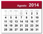 August 2014 calendar — Stock Vector