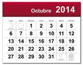 October 2014 calendar — Stock Vector