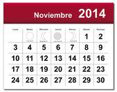 November 2014 calendar — Stock Vector