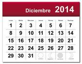 December 2014 calendar — Stock Vector
