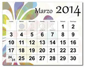 March 2014 calendar — Stock Vector