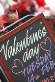 Valentinstag-schild florist — Stockfoto