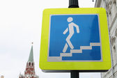 Paso de peatones. — Foto de Stock