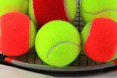 The ball tennis. — Stock Photo