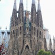 Sagrada Familia. The facade. - Stock Photo
