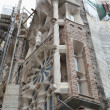 Sagrada Familia. Construction. - Stock Photo