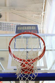 Basketball ring. — Stock Photo