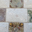Stock Photo: Gaudi. Mosaic.