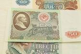 Geld in Russland. — Stockfoto