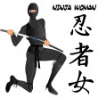 Ninja woman armed — Stock Vector