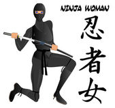 Ninja woman armed — Stock Vector