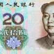 Chinese banknote, money- 20 Yuan — Stock Photo