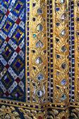 Renkli süslü duvar wat phrakaew, bangkok, tayland — Stok fotoğraf