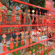 Red Prayer Papers and Remembrances with Bells at A-Ma Temple, Macau — Stock Photo