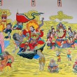 A beautiful painting about Chinese god on a temple wall — Stock Photo