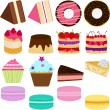 Cute Sweet Cake, Cupcake, Pie and Macaron  — Stock Vector