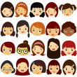 A Theme of cute vector Icons : Girls, Woman, Kids (Female Set) — Stock Vector