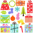 Gift Boxes (present), Christmas theme — Stock Vector