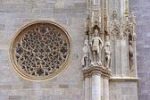 A Rose Window (Catherine window) in Vienna — 图库照片