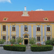 Stock Photo: Courtyard at Durnstein Abbey