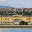 Schloss Schoenbrunn Palace — Stock Photo