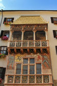 The famous Golden Roof (Goldenes Dachl) — Stock Photo