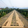 World War II Memorial Bridge in Mae hong son, Thailand.  — Stock Photo