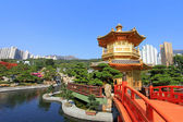 Nan Lian Golden Pavilion of Absolute Perfection — Stock Photo