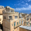 Malta — Stock Photo #24487203