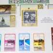 Stamps — Stock Photo #30398363