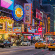 Times Square — Stock Photo #34805891