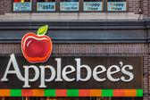 Applebee's — Stockfoto