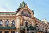 Praha — Foto de Stock