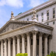 New York Supreme Court — Stock Photo #51643349