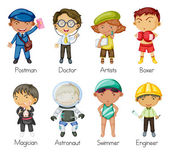 Dzieci — Wektor stockowy