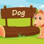 Zoo animal — Stock Vector