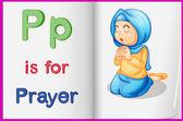 Prayer — Stock Vector