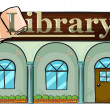 A library — Stock Vector