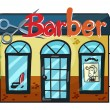 A barber shop — Stock Vector